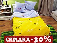 """Семейный набор хлопкового постельного белья из Бязи """"Gold"""" №154154AB"""