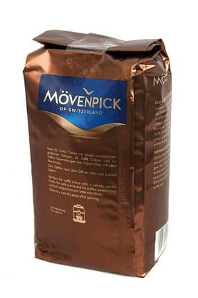 Кава в зернах Movenpick Caffe Crema Німеччина 500 гр, фото 2