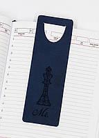 Закладка BermuD Мистер М01 Синяя B 28-18S-01-15, КОД: 1237850