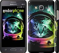 Пластиковый чехол Endorphone на Samsung Galaxy J2 Prime Кот-астронавт 4154c-466-26985, КОД: 1756683