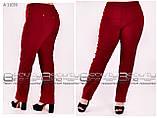 Летние женские брюки для полных женщин Размеры 48\50\52\54\56\58/60\62\64\66, фото 3