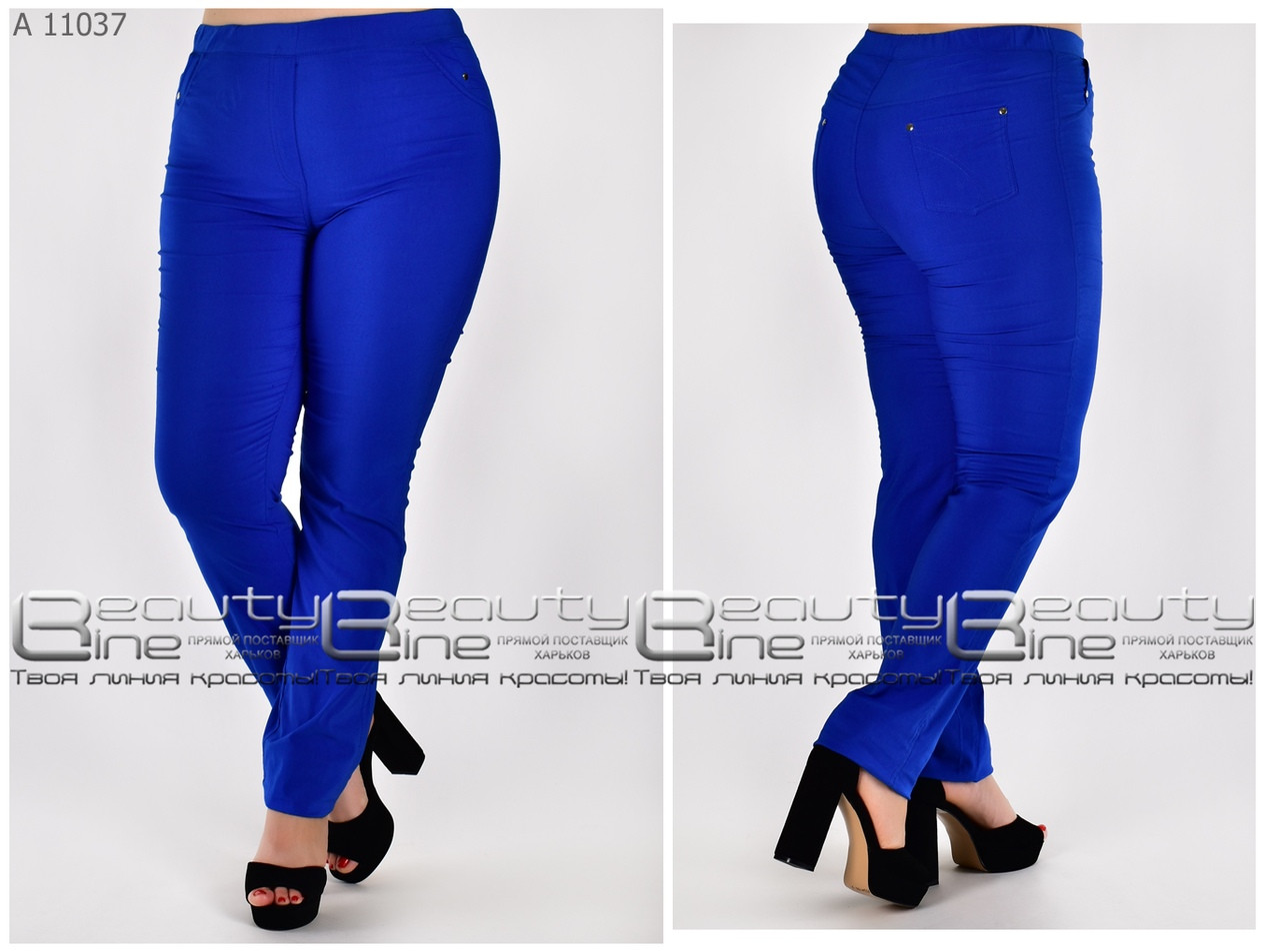 Летние женские брюки для полных женщин Размеры 48\50\52\54\56\58/60\62\64\66