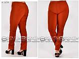 Летние женские брюки для полных женщин Размеры 48\50\52\54\56\58/60\62\64\66, фото 2