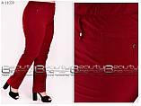 Летние женские брюки для полных женщин Размеры 48\50\52\54\56\58/60\62\64\66, фото 4