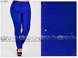 Летние женские брюки для полных женщин Размеры 48\50\52\54\56\58/60\62\64\66, фото 5