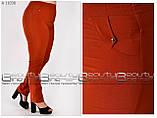 Летние женские брюки для полных женщин Размеры 48\50\52\54\56\58/60\62\64\66, фото 6