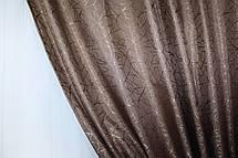 """Комплект готовых жаккардовых штор """"Савана"""" (2шт.1,5х2,7м.) Цвет  светло-коричневый.  Код 525ш 30-266, фото 2"""