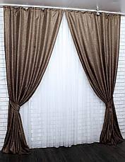 """Комплект готовых жаккардовых штор """"Савана"""" (2шт.1,5х2,7м.) Цвет  светло-коричневый.  Код 525ш 30-266, фото 3"""
