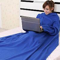 Одеяло-плед с рукавами Snuggie из флиса (Снагги)