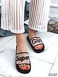 Женские шлепанцы шлепки Super Girl, резиновые, верх прозрачный матовый с надписью, фото 3
