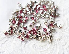 Стрази пришивні 4 мм рожеві, скло,10 шт