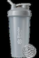 Шейкер спортивный BlenderBottle Classic Loop 28oz 820ml Grey, КОД: 1293243
