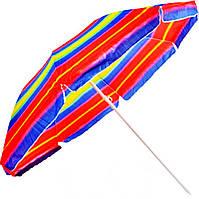 Пляжный зонт HMD Anti - UF 2.2 м Разноцветный 127-12511298, КОД: 1578639