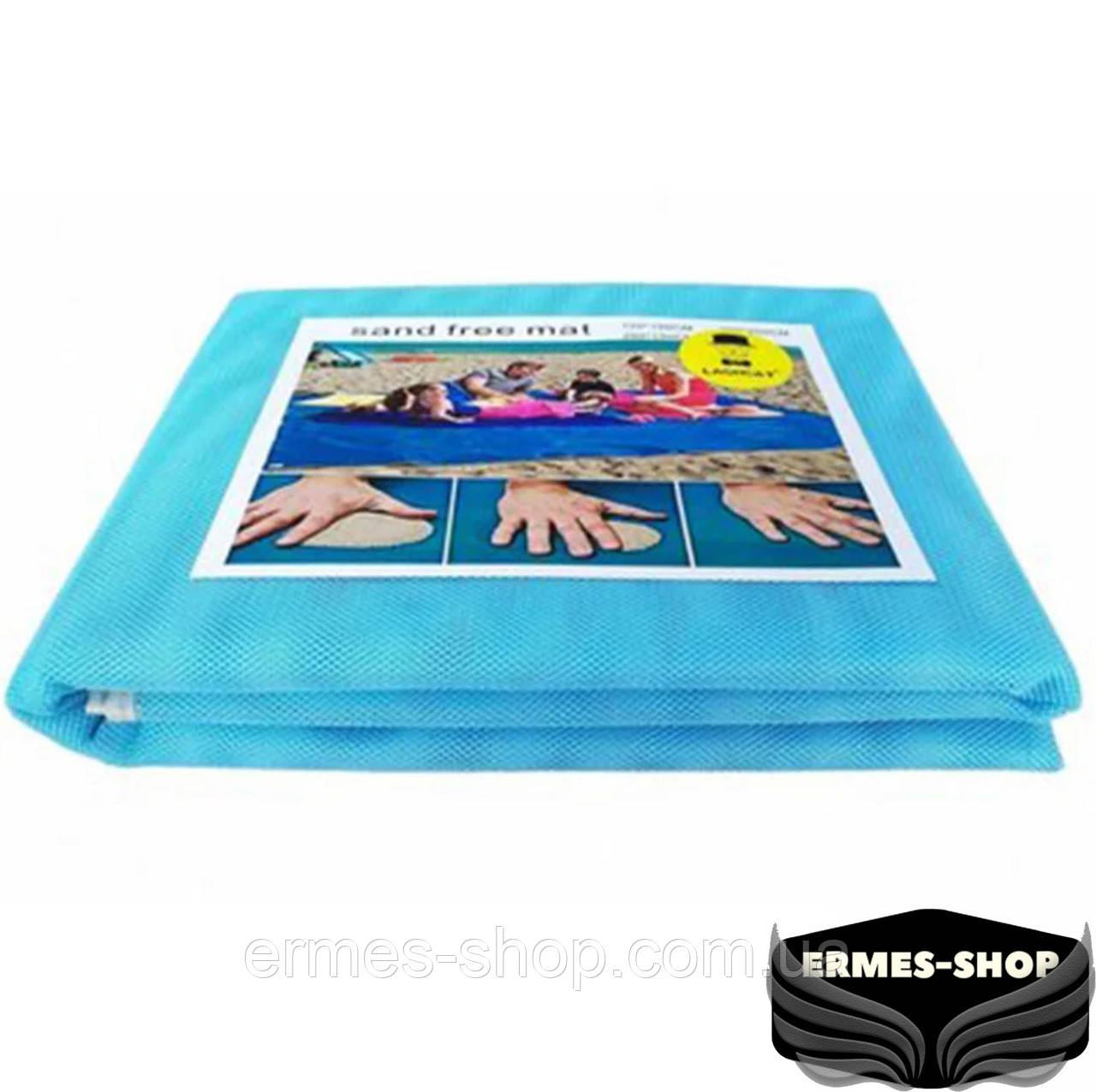 Пляжний килимок H&Q Sand Free Mat   Антипесок   150х200 см
