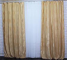 """Комплект готовых штор из жаккарда """"Корона"""" .Цвет золото.Код  393ш(1,5*2,7) 30-134, фото 3"""