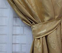 """Комплект готовых штор из жаккарда """"Корона"""" .Цвет золото.Код  393ш(1,5*2,7) 30-134, фото 2"""