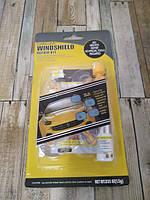 Комплект для ремонту сколів тріщин лобового скла Windshield