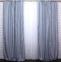 """Комплект готовых светонепроницаемых штор,коллекция блэкаут """"Лён Короед"""", цвет серо-голубой .Код 485ш(Б) 30-235, фото 2"""