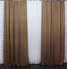 """Комплект готовых микровельветовых штор """"HAVANA"""",(2шт. 1,5х2,70м.) цвет горчичный. Код 493ш 30-243, фото 2"""