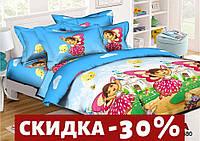 Полуторный набор постельного белья 150*220 из Ранфорса Даша путешественница №18680 KRISPOL™