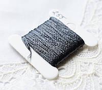 Мулине имитация шелка, 4м, 6 сложений, темно-серый