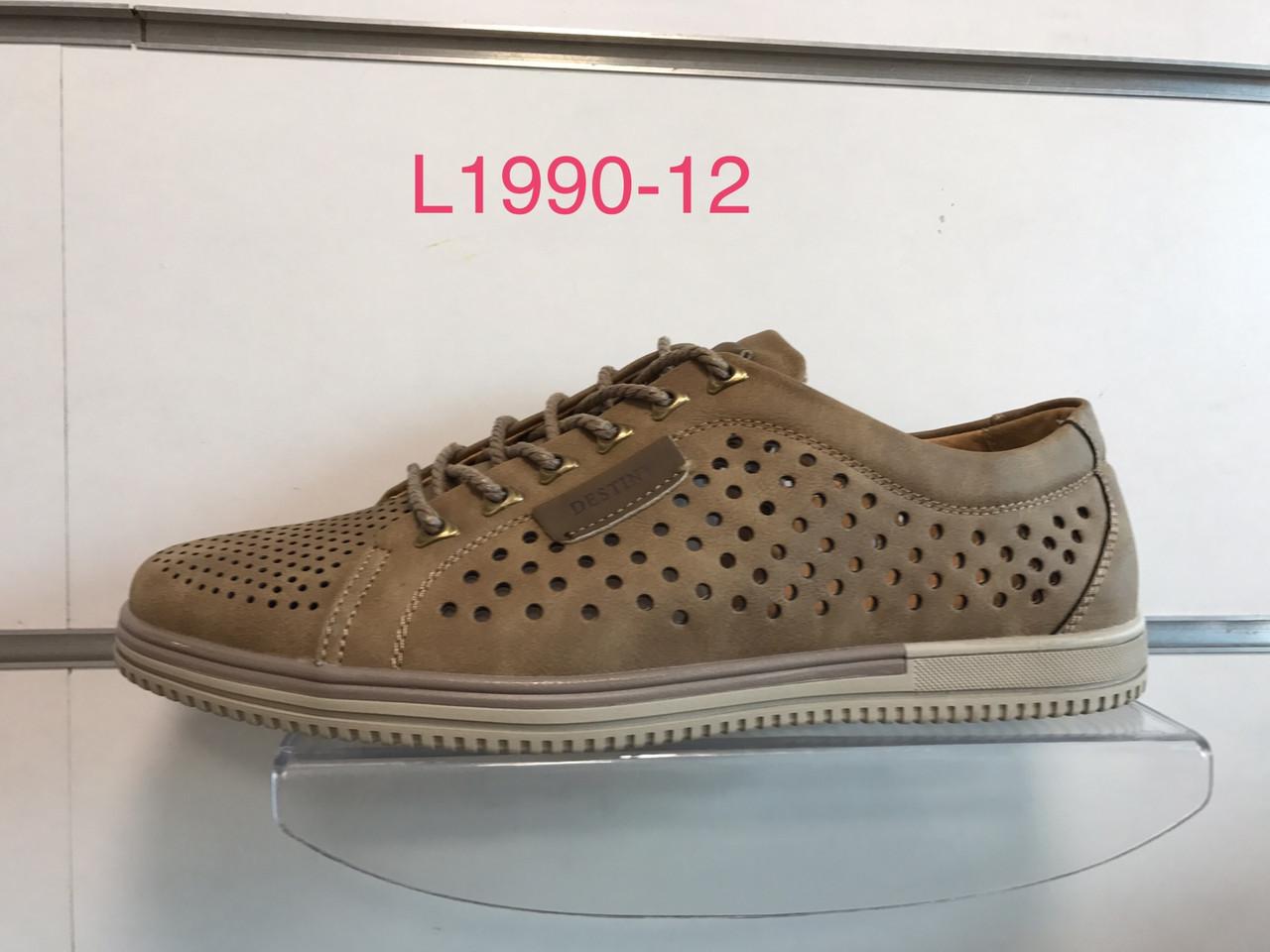 Туфли мужские Stylen Card L 1990-12