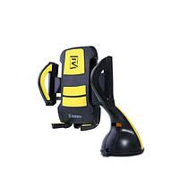Автомобильный держатель Remax Car Holder RM-C04 Black-yellow 110603, КОД: 1379117