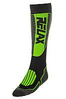 Шкарпетки лижні Relax Extreme RS032A XL Black-Green, КОД: 1471540