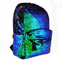 Рюкзак молодіжний YES GS-01 з паєтками 13 л Green Chameleon 557678, КОД: 1252118