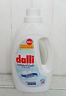 Гель для стирки белого Dalli White Wash 1.1л, 20 стирок (Германия)