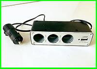 Автомобильный Тройник Прикуриватель с USB, фото 1