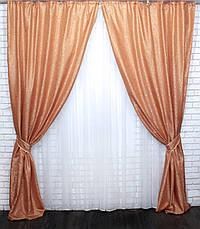 """Комплект готовых жаккардовых штор """"Савана""""  Цвет  оранжевый.  Код 515ш, фото 2"""