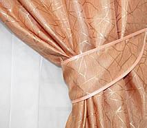 """Комплект готовых жаккардовых штор """"Савана""""  Цвет  оранжевый.  Код 515ш, фото 3"""