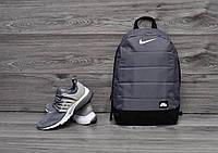 Рюкзак Nike AIR (Найк) серый спортивный мужской | женский