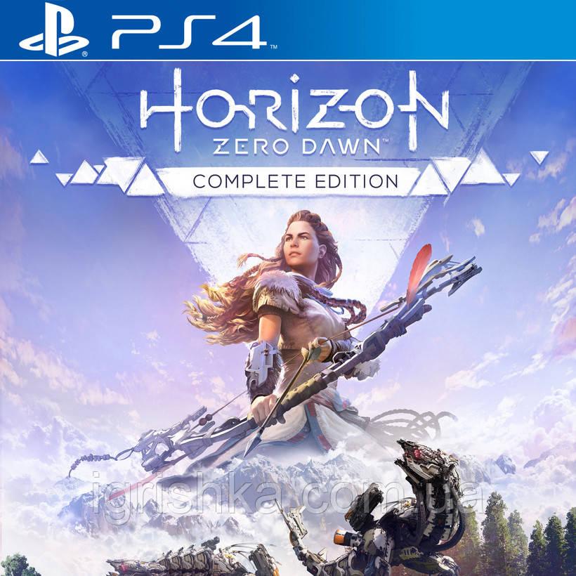 Horizon Zero Dawn Complete Edition Ps4 (Цифровий аккаунт для PlayStation 4)