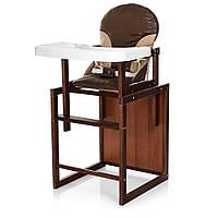 Стульчик для кормления Bambi Кофейный 23-SAN4, КОД: 316348