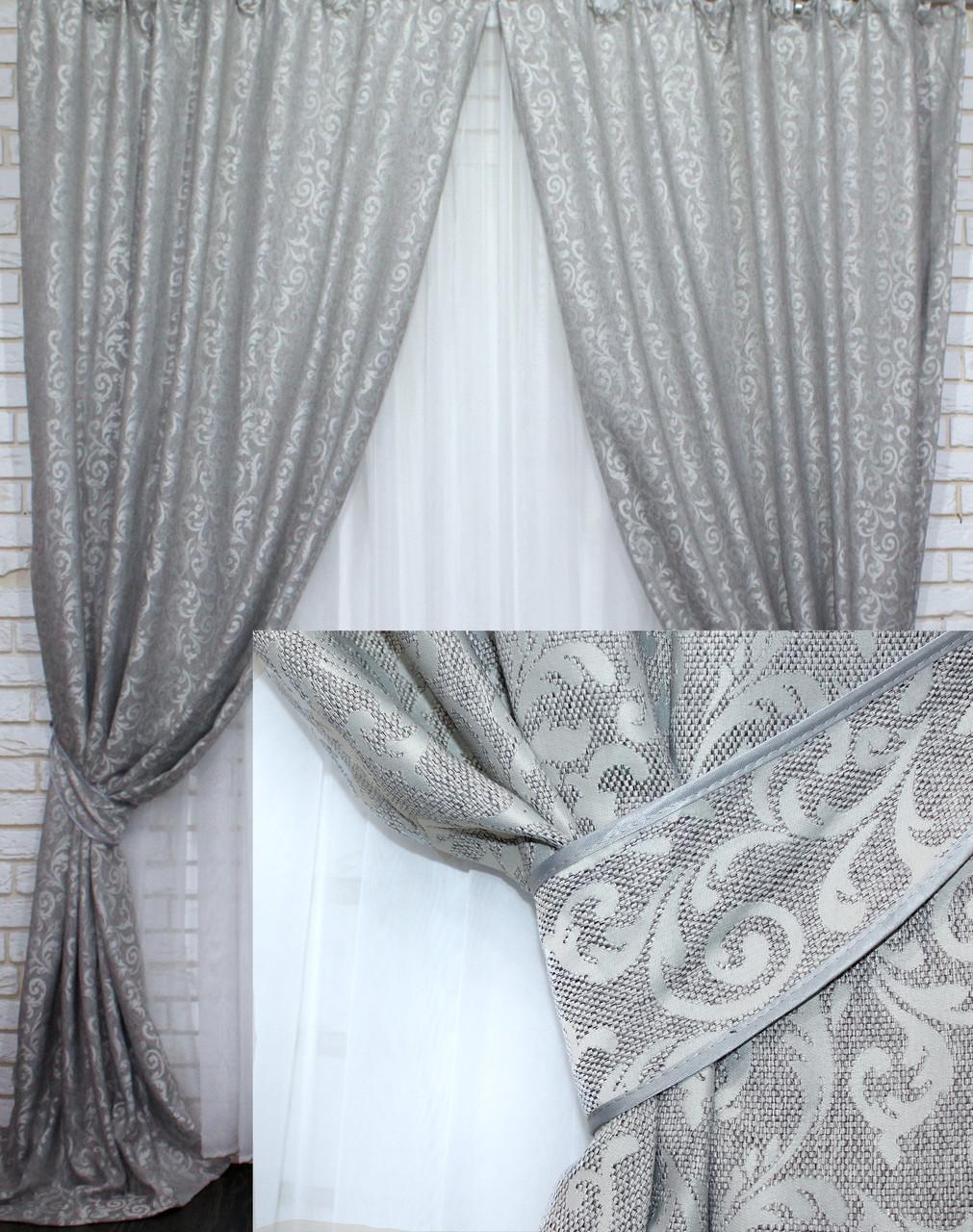 """Комплект готовых штор из ткани лён """"Вензель""""Код 538ш"""
