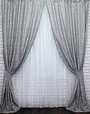 """Комплект готовых штор из ткани лён """"Вензель""""Код 538ш, фото 3"""