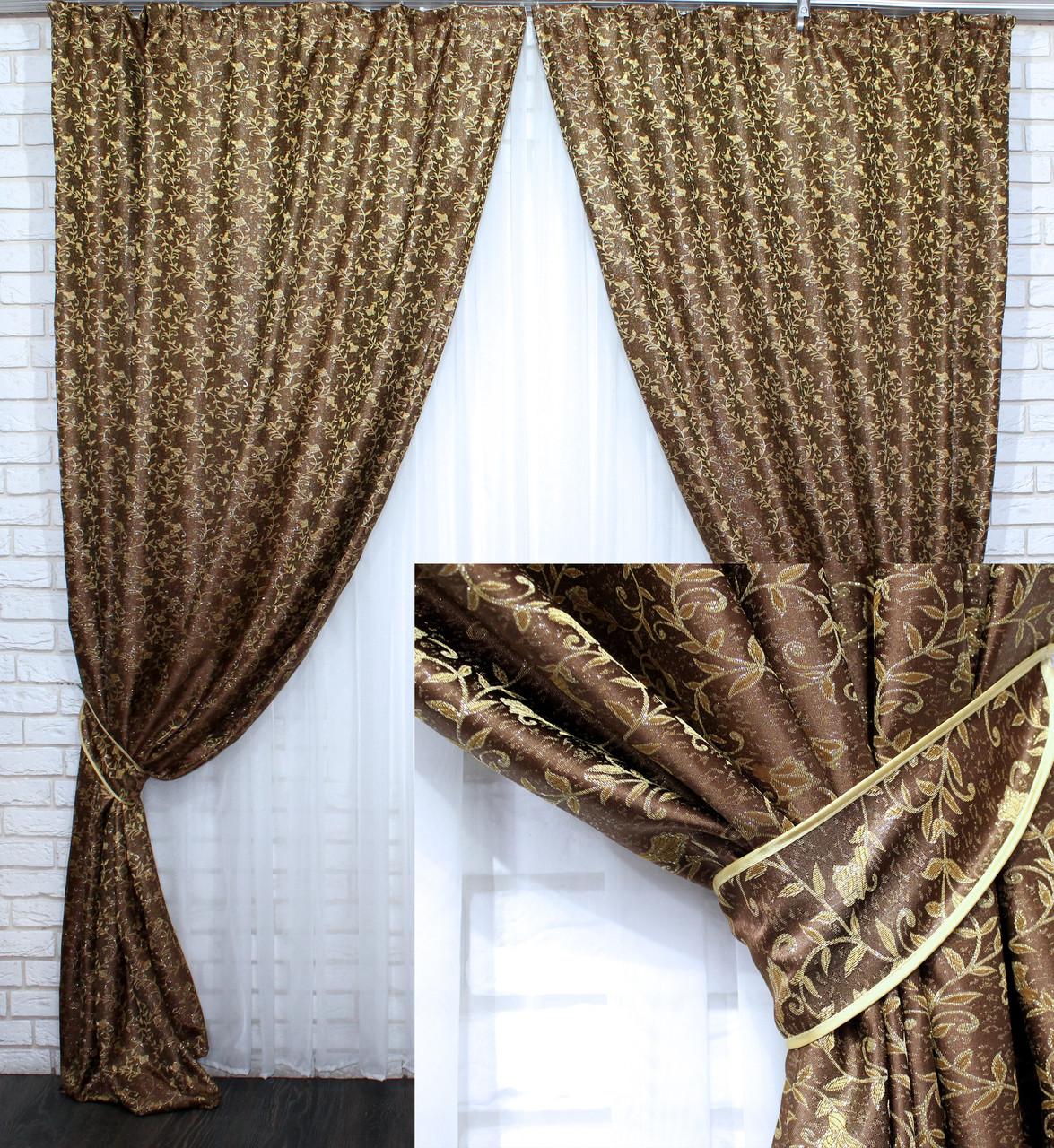 Комплект готовых жаккардовых штор .  Цвет коричневый Код 510ш (1,4*2,7) 39-047