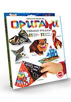 """Набір для творчості """"Оригами"""" №2 ЛІТАК"""