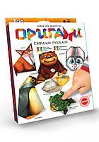 """Набір для творчості """"Оригами"""" №3 ЗАЄЦЬ"""