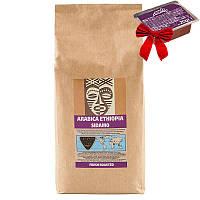 Кофе в зернах ARABICA ETHIOPIA SIDAMO 1 кг hubTaGu88171, КОД: 1470456