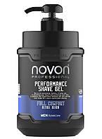Гель для гоління Novon Shaving Gel 1000 мл