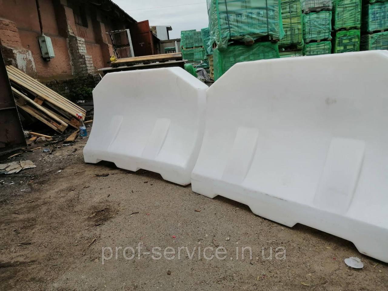 Дорожный барьер водоналивной пластиковый 1.2 (м)