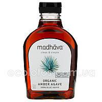 "Сироп агавы ""Madhava"" темный 667 г, фото 1"
