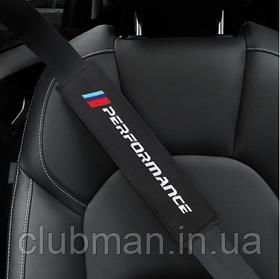 Мягкие накладки на ремни безопасности чехол BMW E30 E60 E53 E90 E70 E65 E39 E34 E46 F30 F10