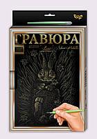 """Набір для творчості """"Гравюра Luxe А4 c рамкой"""" с.2 золото №17 зайченя"""
