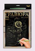 """Набір для творчості """"Гравюра Luxe А4 c рамкой"""" с.2 золото №18 дитинство"""