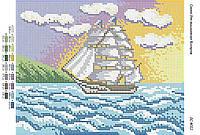 Схема для вышивания бисером ''Корабль'' А4 29x21см