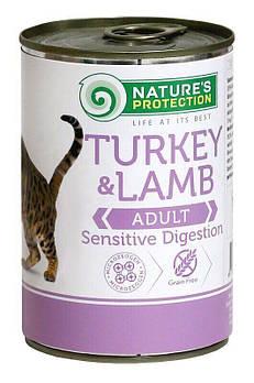 Консерва Nature's ProtectionSensitive Di гestion Turkey&Lamb для кошек, 400 г
